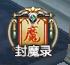 A6KO2E~15N`SC~$T6XSQ_DO.png